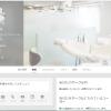 山崎歯科Google +ページ開設しました