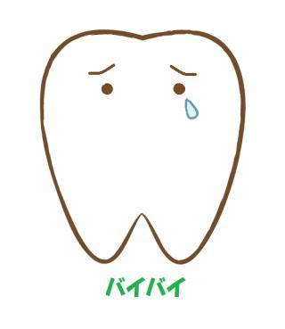 わかりやすい、歯周病ってどんな病気?
